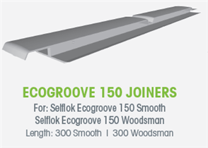 WTEX ECOGROOVE SMOOTH JOINER EACH - 300mm (150mm GROOVE)