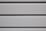 WEATHERTEX RUSTICATED RUFF SAWN 200 x 9.5 x 3660mm